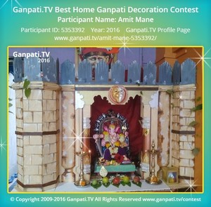 Amit Mane Ganpati Decoration