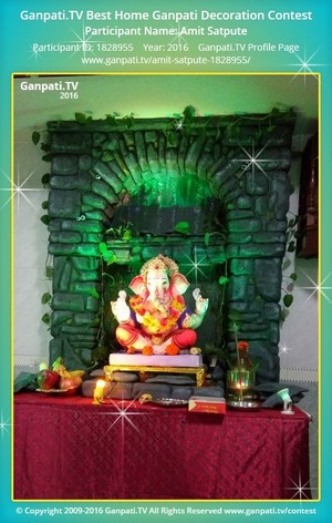 Amit Satpute Ganpati Decoration