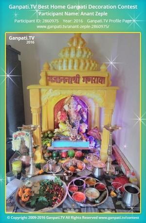 Anant Zeple Ganpati Decoration