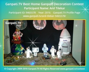 Anil Tilekar Ganpati Decoration