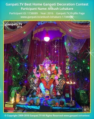 Ankush Lohakare Ganpati Decoration