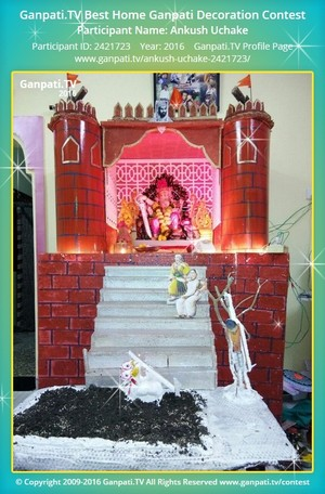 Ankush Uchake Ganpati Decoration