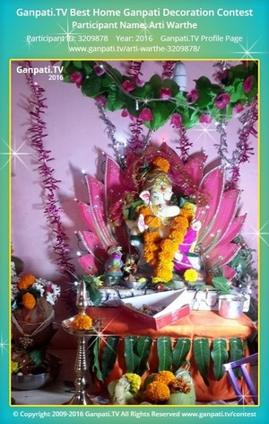 Arti Warthe Ganpati Decoration