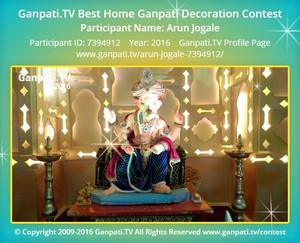 Arun Jogale Ganpati Decoration