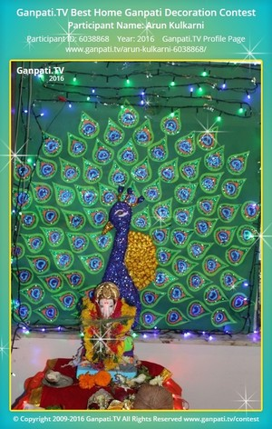 Arun Kulkarni Ganpati Decoration