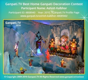 Ashish Kalbhor Ganpati Decoration
