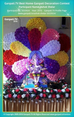 Ashok Shelar Ganpati Decoration