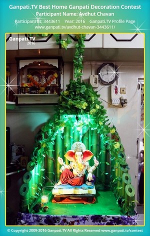 Avdhut Chavan Ganpati Decoration