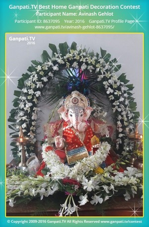 Avinash Gehlot Ganpati Decoration