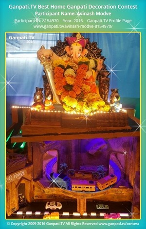 Avinash Modve Ganpati Decoration