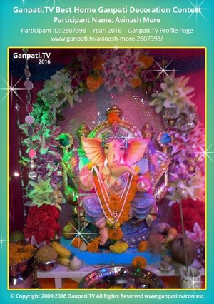 Avinash More Ganpati Decoration