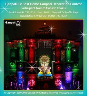 Avinash Thakur Ganpati Decoration