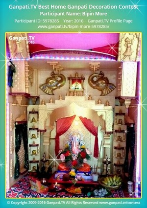 Bipin More Ganpati Decoration