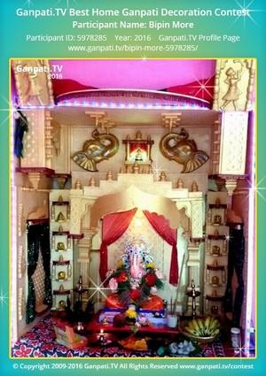 Bipin More Ganpati Decoration