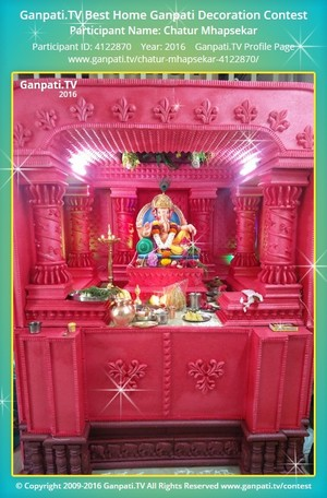 Chatur Mhapsekar Ganpati Decoration