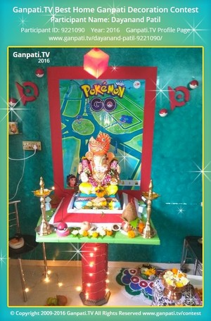 Dayanand Patil Ganpati Decoration