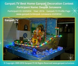 Deepak Sonawane Ganpati Decoration