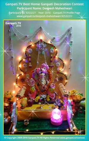 Deepesh Maheshwari Ganpati Decoration