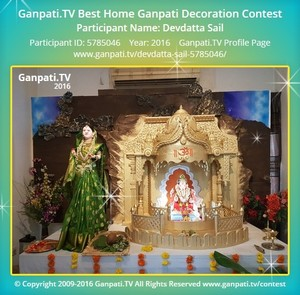 Devdatta Sail Ganpati Decoration