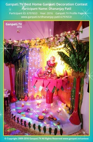 Dhananjay Patil Ganpati Decoration