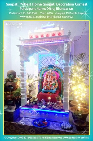 Dhiraj Bhandarkar Ganpati Decoration