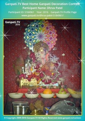 Dhruv Patel Ganpati Decoration
