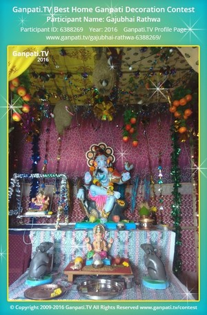 Gajubhai Rathwa Ganpati Decoration