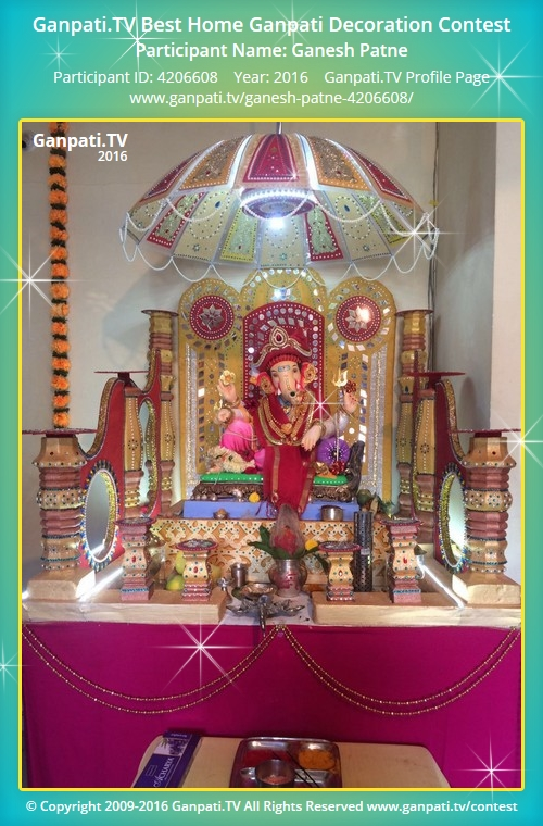 Ganesh patne ganpati tv for Artificial flower decoration for ganpati