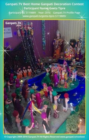 Geeta Tipre Ganpati Decoration
