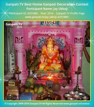 Jay Ukkoji Ganpati Decoration