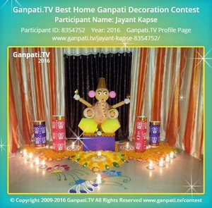 Jayant Kapse Ganpati Decoration