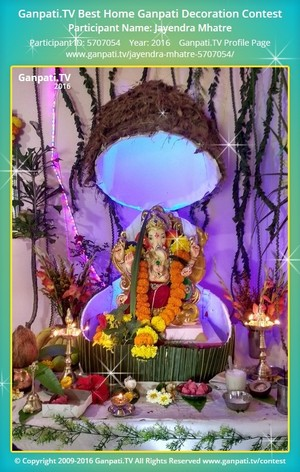 Jayendra Mhatre Ganpati Decoration