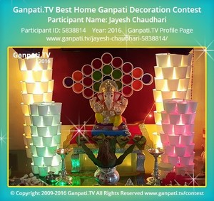 Jayesh Chaudhari Ganpati Decoration