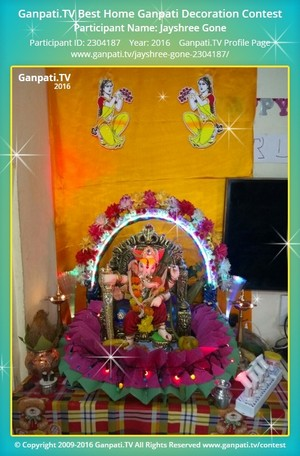 Jayshree Gone Ganpati Decoration