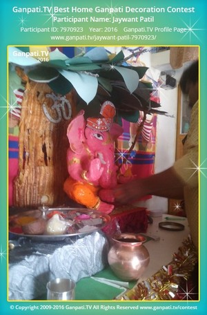 Jaywant Patil Ganpati Decoration