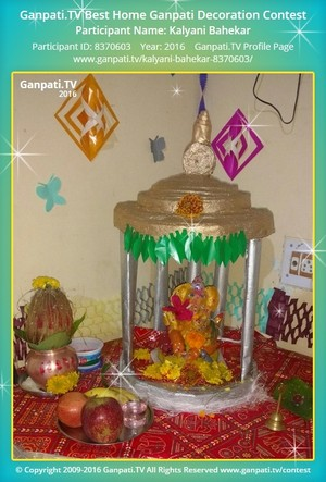 Kalyani Bahekar Ganpati Decoration
