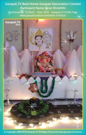 Kiran Shreshthi Ganpati Decoration