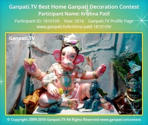 Krishna Patil Ganpati Decoration