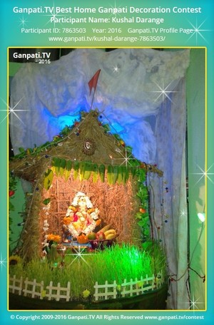 Kushal Darange Ganpati Decoration
