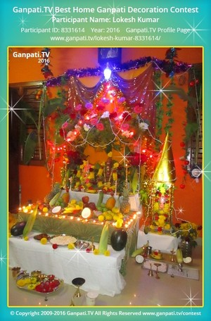 Lokesh Kumar Ganpati Decoration