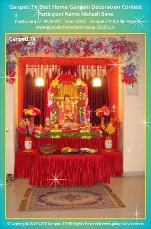 Mahesh Bane Ganpati Decoration