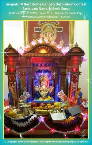 Mahesh Gupta Ganpati Decoration