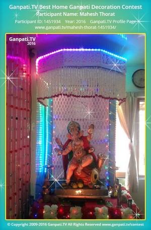Mahesh Thorat Ganpati Decoration