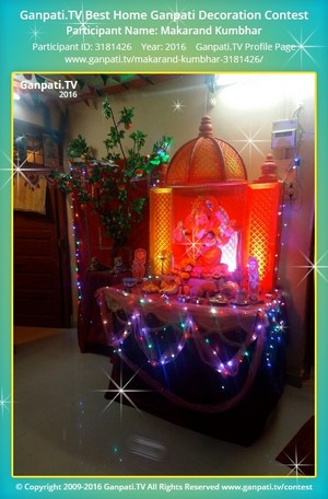 Makarand Kumbhar Ganpati Decoration