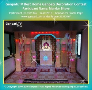 Mandar Bhave Ganpati Decoration