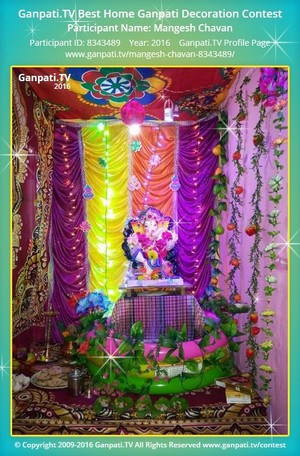 Mangesh Chavan Ganpati Decoration
