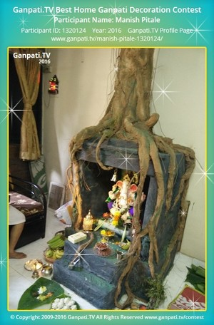 Manish Pitale Ganpati Decoration