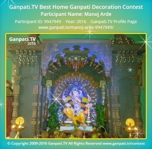 Manoj Arde Ganpati Decoration