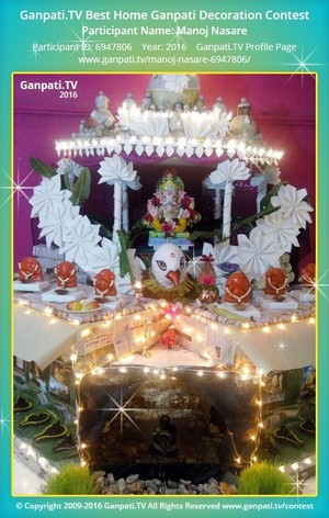 Manoj Nasare Ganpati Decoration