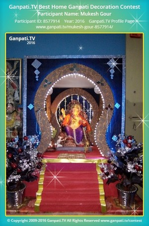 Mukesh Gour Ganpati Decoration